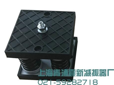 冷水机组减振器-弹簧减震器