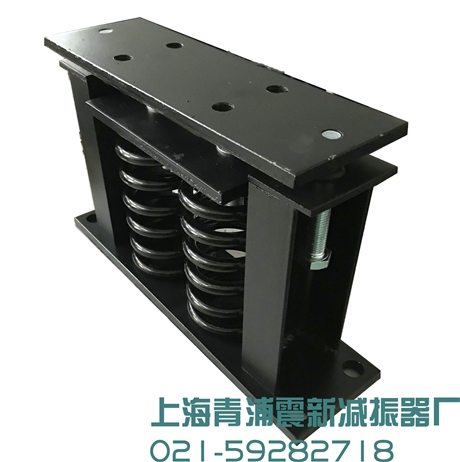 ZD型冷水机组减振器