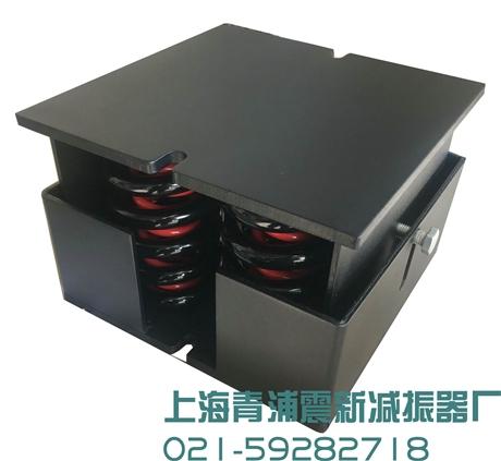 震新冷水机组减振器
