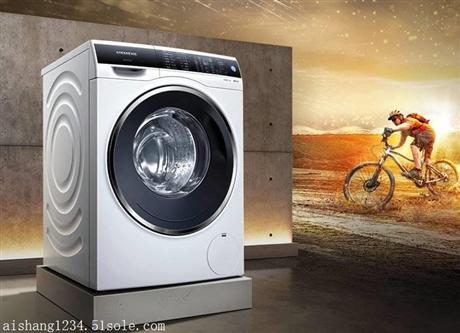 松江西门子洗衣机维修丨技术指导丨洗衣机出现漏电该怎么处理