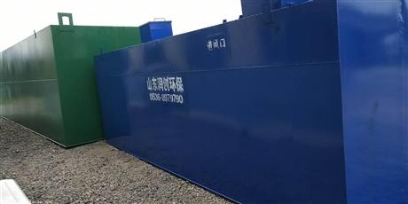 许昌污水处理设备小型大型