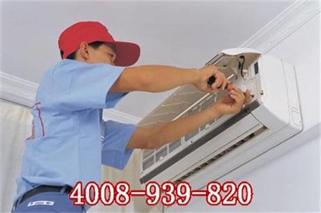 欢迎进入长沙LG空调售后服务维修全