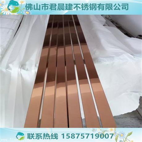 6米玫瑰金不锈钢方管40*40*0.8玫瑰金不锈钢方管