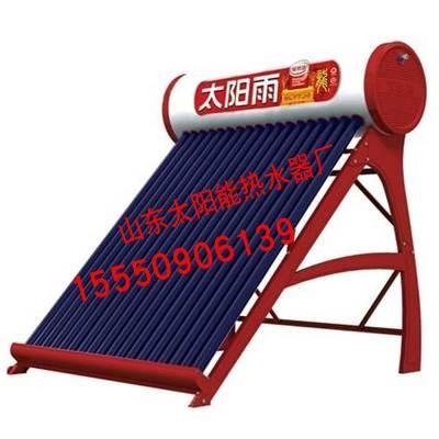 临沂太阳雨太阳能热水器批发