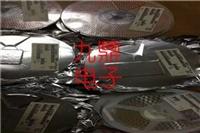 电容回收种类-贴片电容 RUBYCON红宝石电容