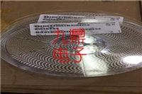 西安资讯回收OTM7001收购GST5009LF