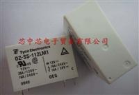 北京热线回收继电器热线专线