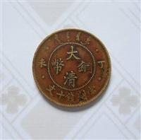2018年的大清铜币中间赣字私下交易价格