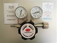 不锈钢氢气减压阀YQ13R-3R高纯气体 特气调整减压器316