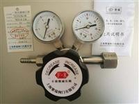 不锈钢一氧化碳减压阀YCO13R-3R高纯气体特气调整减压器316L
