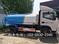 河北邢台洒水车价格、国五洒水车厂家
