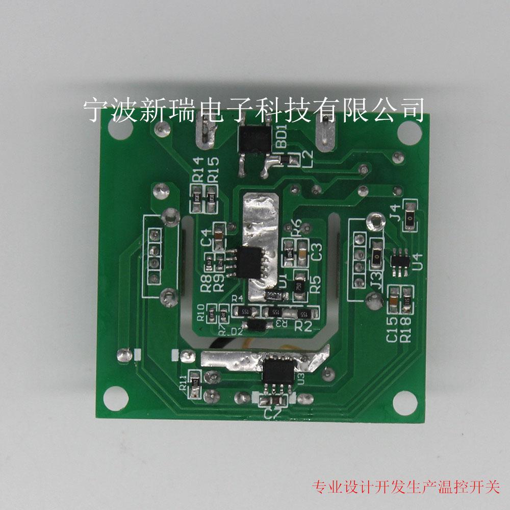 USB-300CS型3A USB