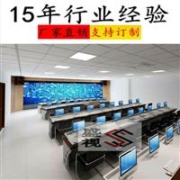 廣州監控操作臺 高顏值指揮中心操作臺廠家 理想的價格