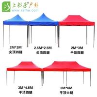 云南折叠帐篷-昆明广告帐篷定做-印字- LOGO