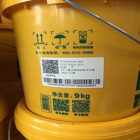 江阴长城VG46液压油有限公司