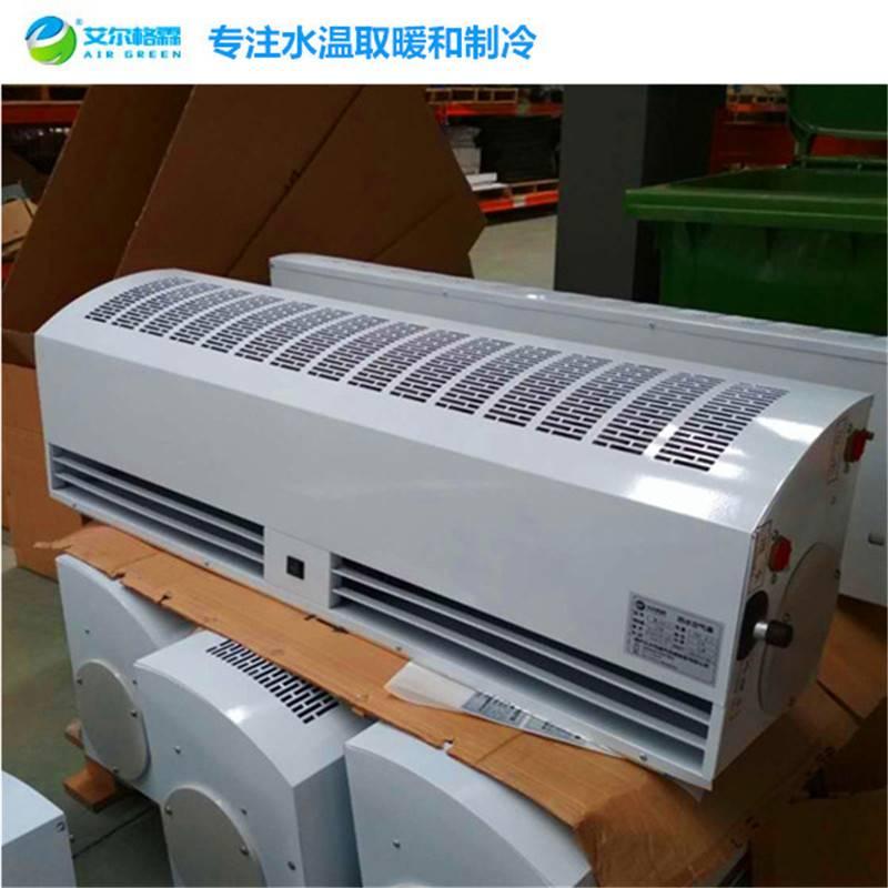 艾尔格霖RM1512-S冷热水两用风幕机