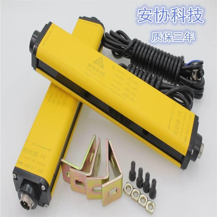批发价格供应光电保护发光器 为你的设备保驾护航