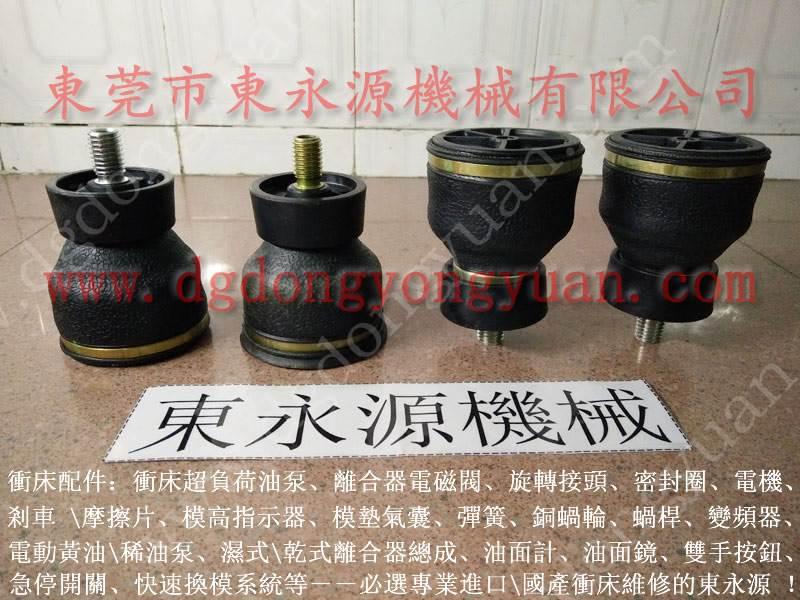 福州材料双面给油器,YU JAIV显数表,就找东永源