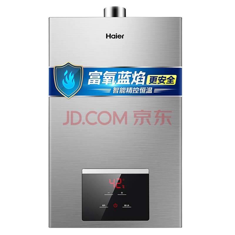 燃气热水器排行,什么燃气热水器最好