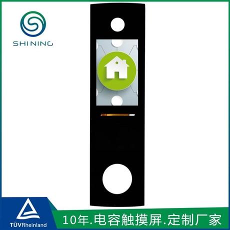 电容触摸屏3.5寸人脸识别智能门锁触屏 深圳厂家订制智能家居电容
