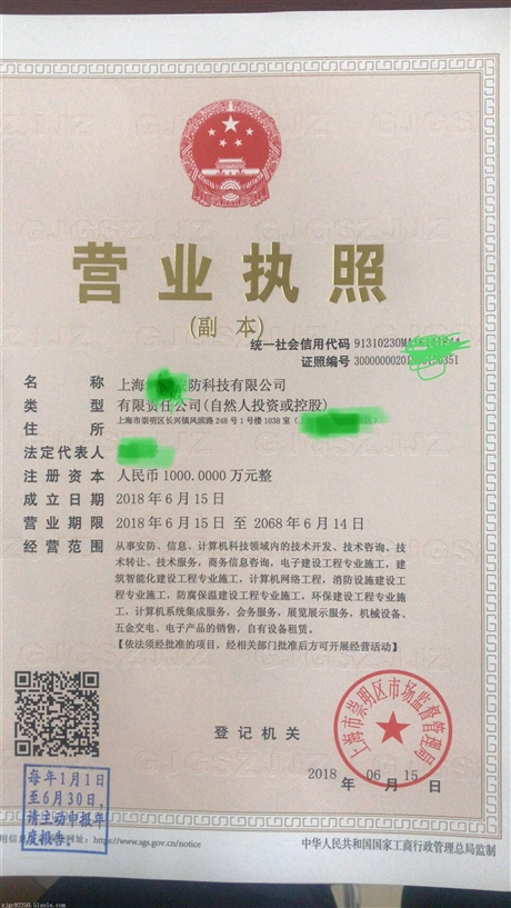 上海浦东注册公司招商