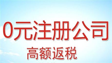 闵行信息公司注册
