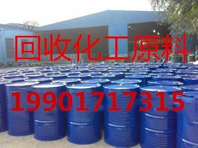 哪里回收稳定剂 回收硅油