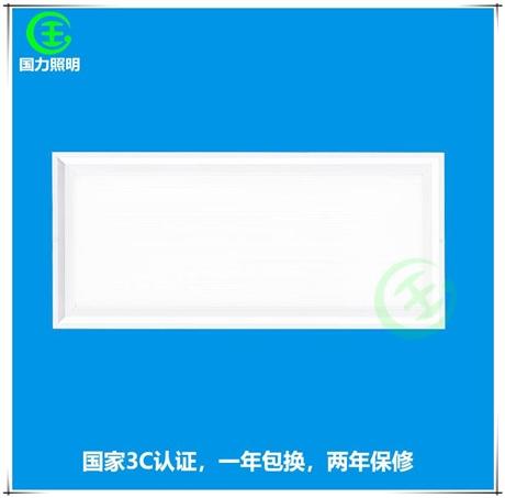 国力照明高清节能LED平板净化灯