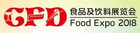 优质农产品及精品果蔬展览会