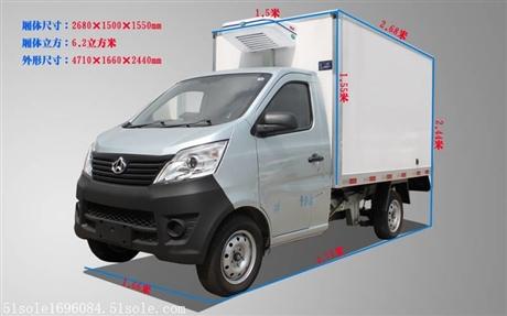 长安小型冷藏车报价 厢长2.68米