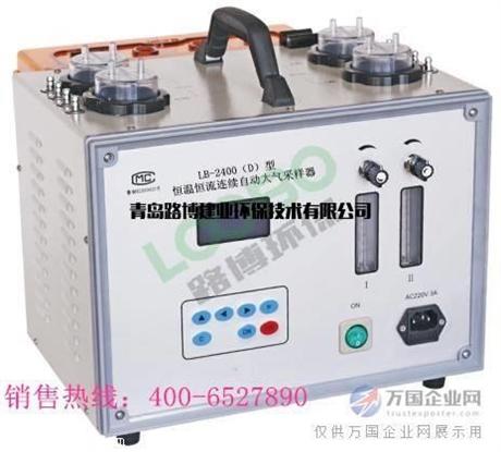 四孔恒温恒流连续自动大气采样器
