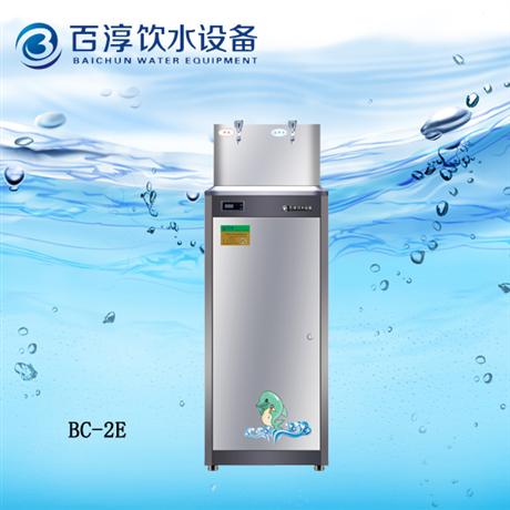 温开水饮水机