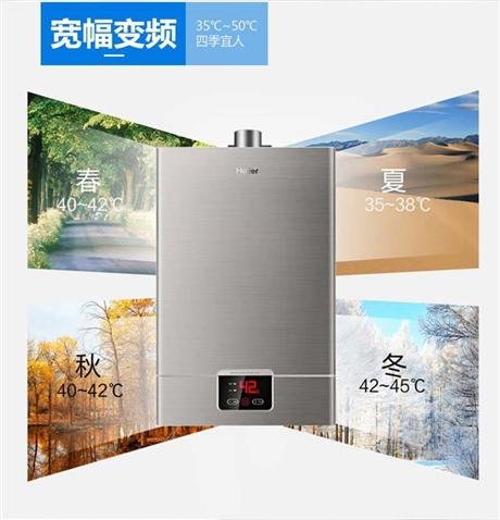 什么品牌燃气热水器好,电热水器好还是燃气的好