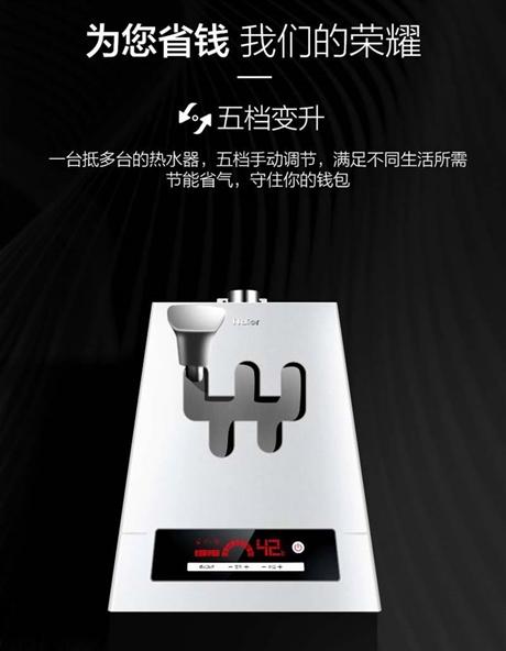 十大燃气热水器品牌,燃气热水器怎么使用
