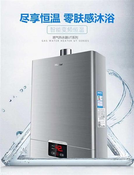 燃气热水器哪个牌子好,燃气热水器怎么选购