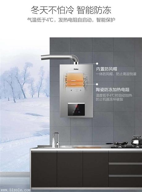 燃气热水器哪个牌子最好,电热水器好还是燃气热水器好
