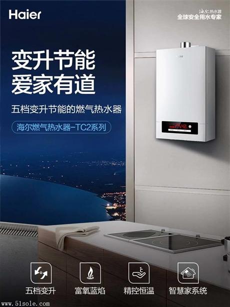 十大燃气热水器品牌,燃气热水器品牌