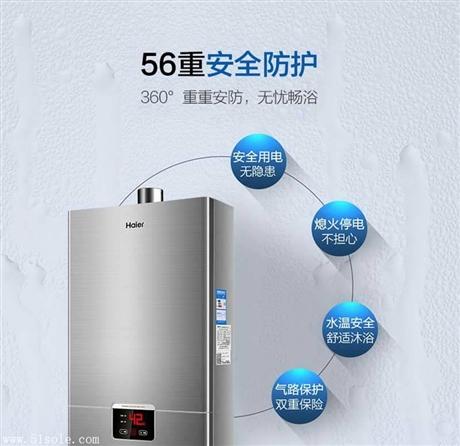 十大燃气热水器品牌,燃气热水器好还是电热水器好
