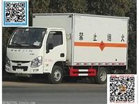 庆阳市5天交货期小型炸药和记彩票APP/一类危险品厢子 防爆箱厂家直销