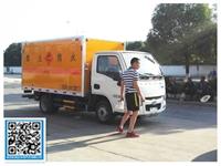 跃进炸药车价格/跃进民用爆炸物品bwinchina注册/小型炸药bwinchina注册厂家
