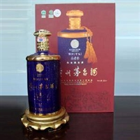 水城县烟酒回收