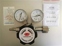 不锈钢甲烷减压阀YJW13R-3R高纯气体特气调整减压器CH4表 316L