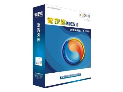 徐州管家婆財務軟件15852498831