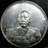 四川哪里可以交易曹锟武装像纪念币