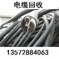 榆林废旧电缆回收 榆林电缆回收价格