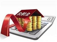 哪些银行可以办理深圳装修贷款