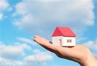 上海抵押房屋贷款上海怎么办理