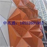 天津幕墻穿孔鋁板造型