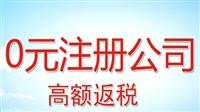 闵行注册个人公司优选群聚创业