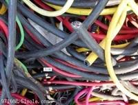 今日废旧网线回收价格